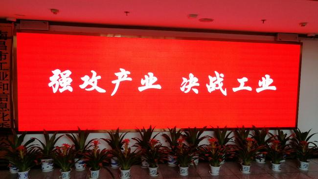 LED室内全彩显示屏-P1.875小间距全彩 (2)